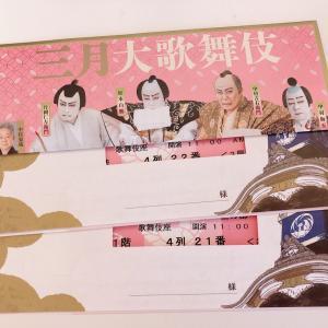銀座パワスポ神社&歌舞伎の日