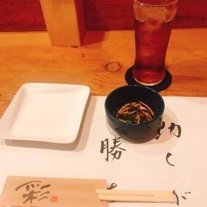 夜景の綺麗な「炭火焼 かんべ」で美味しい焼き鳥食べました!in福山