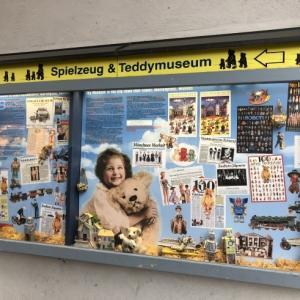 ドイツ、べルギーおもちゃ研修へ⑮ おもちゃ博物館へ