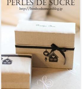 自宅レッスン レシピボックス ランプスタンド マルチトレイ サティフィカ 鏡付きの箱