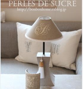 自宅レッスン lampシェード コニックスタイル ナイトライト ショッピングバッグ型小物入れ オーバルトレイ シャルニエの箱
