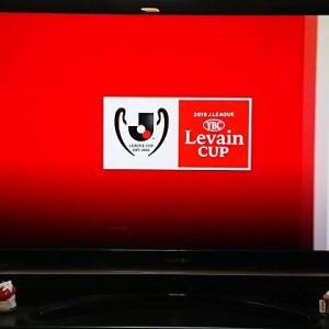 ルヴァン杯・VS浦和、2戦合計5-4で準決勝進出!