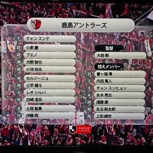 先程のリーグ、VS FC東京、2-0勝利!