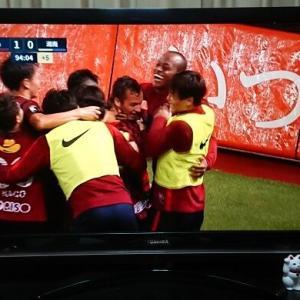 先程のリーグ・VS湘南、1-0で勝利!そして7連勝!
