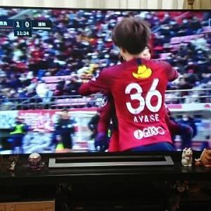 先程のホーム・VS浦和、4-0完封勝利!