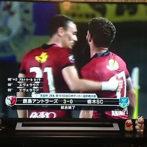 昨日の天皇杯3回戦、VS栃木SC、3‐0勝利!