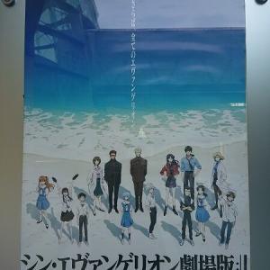 シン・エヴァンゲリオン劇場版、100億円突破!