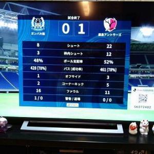 昨日のリーグ・VSガンバ大阪、1-0で鹿島勝利!