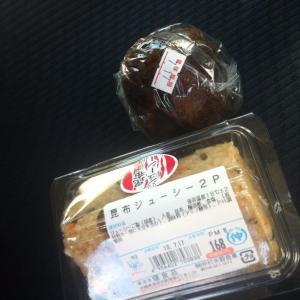 今朝も沖縄食でしたぁ
