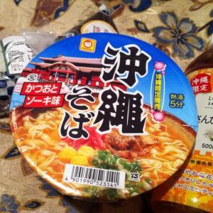 昨晩の沖縄ならでは、の食事ー。
