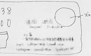 くるくるレタープレス ロゴ制作例 C