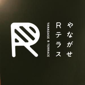 くるくるレタープレス ワークショップ vol.5 autumn 2020 柳ヶ瀬 1日目