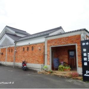 ★和羅蛇屋(おらんだや)  in  愛知(犬山)