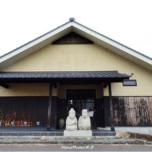 ★ひょっとこ本店  in  岐阜(岐阜市)