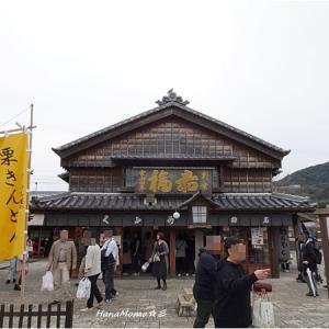 ★いすず野あそび餅(赤福五十鈴川店 ) in  三重(伊勢)
