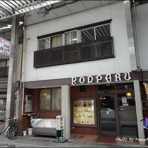 ★コンパル大須本店 in  愛知(名古屋)