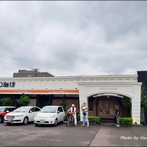★さかい珈琲本店  in  岐阜(岐阜市)