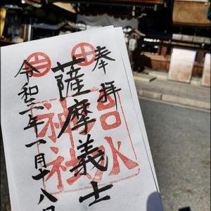 ★治水神社  in  岐阜(海津)