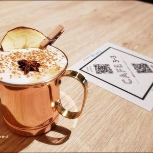 ★CAFE 3-3 (ヒルトン名古屋)  in  愛知(名古屋)