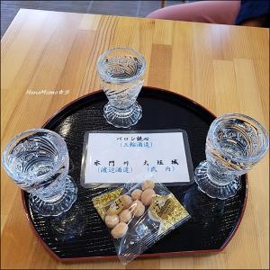 ★日本酒呑み比べ「奥の細道むすびの地記念館」 in  岐阜(大垣)