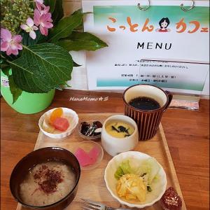 ★こっとんカフェ  in  愛知(一宮)