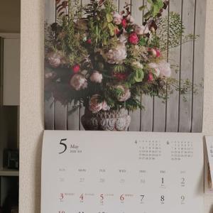 50代、まさかのシンデレラフィット\(^^)/=カレンダー♪=【休日編】