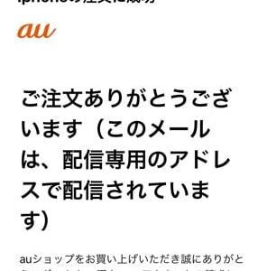 50代、詐欺メールにご注意(^◇^;)【日々の事】