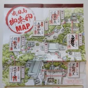 成田山御朱印MAPと鰻屋さん