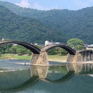 日本三名橋 錦帯橋で真夏を満喫