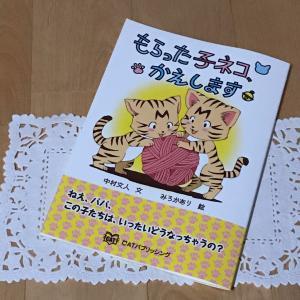 みろかありさんが挿絵を描かれた本が出版されます!!