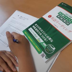 大学入学共通テスト