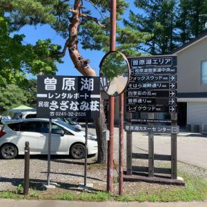2021.7.25 in裏磐梯・曽原湖(鍛錬合宿最終日、ラジ日和編)。