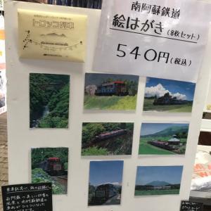列車好き向けのお土産
