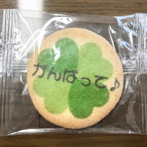 元気づけられたクッキー