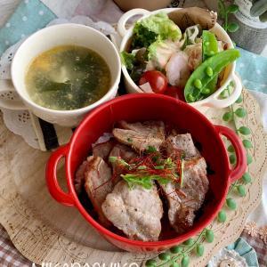 *ガッツリ肉弁当とゴールデンウィークの予定*