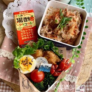 *母の日のプチ贅沢と娘の豚丼弁当*
