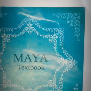 マヤ暦講座を開講します