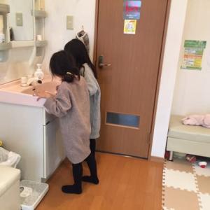 待って、待って〜♪      筑紫野市原田 のりこキッズマム歯科医院