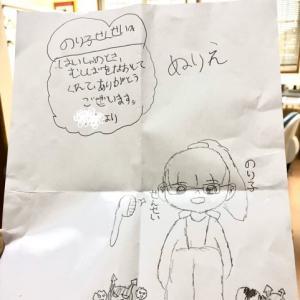 ありがとう!   筑紫野市原田 のりこキッズマム歯科医院