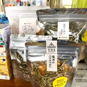 &LOCALS (アンドローカルズ)さんの「いりこのお菓子」など  筑紫野市原田 のりこキッズマム歯科医院