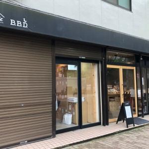 &LOCALS さんの商品再入荷しました 筑紫野市原田 のりこキッズマム歯科医院