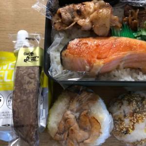 お弁当の量がおかしい…  筑紫野市原田 のりこキッズマム歯科医院