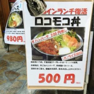 この夏はコングクス大会しましょ(^O^)/ & 韓国軍隊の食料品がソウル市場に!