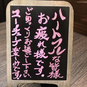 """""""夢への第一歩なのだ!"""""""