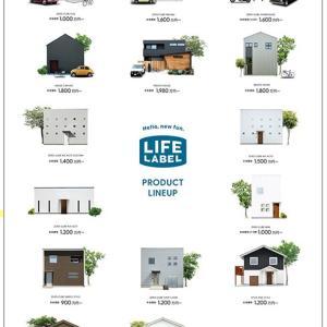 床暖&太陽光をプラスした次世代住宅!!         衣替えのシーズン