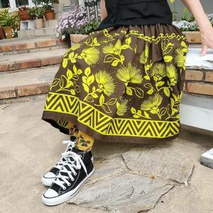 ハワイアン風の スカート