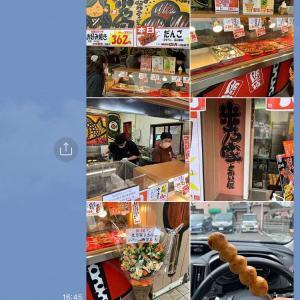 米乃家サンマートサカイ長良店オープン