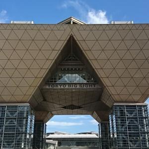 東京ビックサイトで災害時要支援者について学んできました!