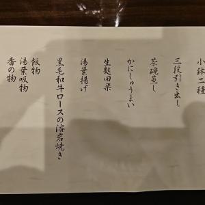 おかげさまで母が88歳(米寿)を迎えました!