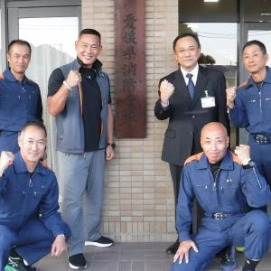 愛媛県消防学校(第30期)救助科に感謝!